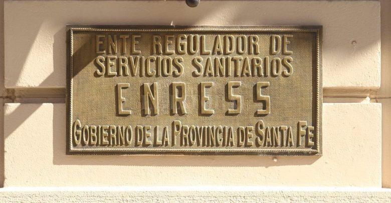 SIN ATENCIÓN PRESENCIAL EN LA OFICINA DE ROSARIO